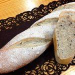 ライ麦雑穀パン