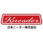 日本ニーダー株式会社